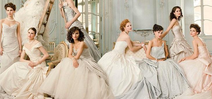 Школа Невест