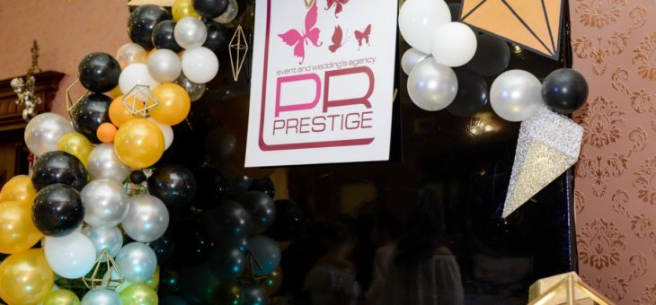 Школа невест 4 от «PR PRESTIGE»